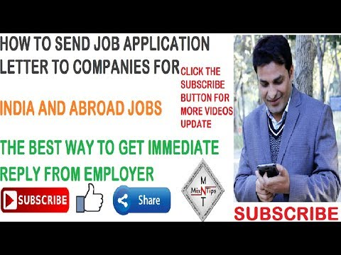 How to send Job Application Letter by email (Hindi) - Tips to Get a Good Job - By MixNTips