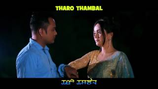 NeeTube - Chenglou Saktamga - Manipuri Song Official Release Tharo Thambal