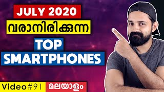 Top 10 Upcoming Phones in July 2020 |Oneplus Z, Micromax,Samsung M31s,M51, Asus Rog III, Poco M2 Pro