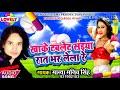 Download Khake Tablet Saiya Rat Bhar Lela ReManya Manib Singh MP3,3GP,MP4