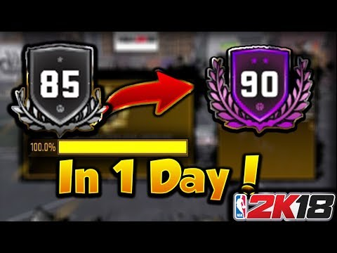 85 to 90 in 1 DAY!! NBA 2k18 FASTEST way to Level up! *AFTER PATCH 4* #RoadTo99