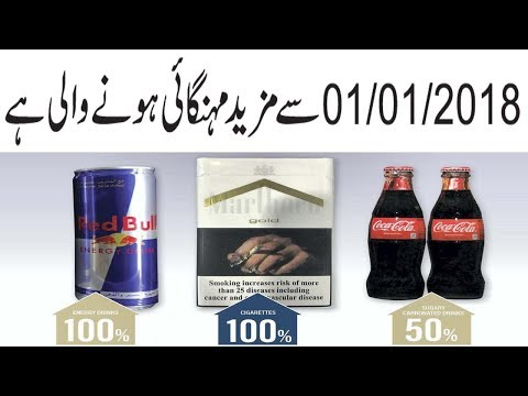 New tax doubles price of cigarettes,