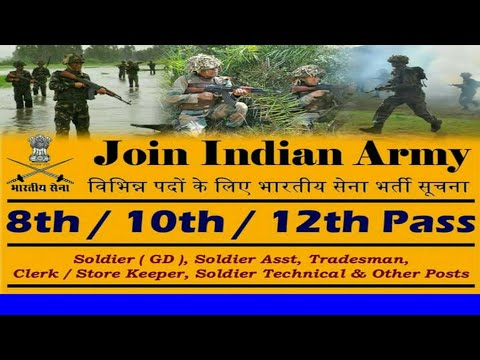 Join Indian army open Bharati rally MP