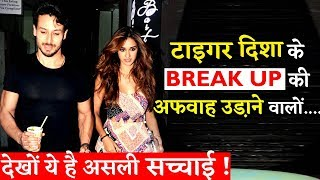 Download Tiger Shroff And Disha Patani Really Broke-Up? Here's The Truth! Video