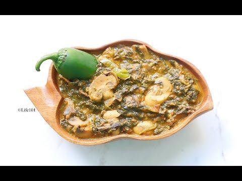 Instant Pot Mushroom Spinach Curry | Vegan Mushroom Curry | Instant Pot