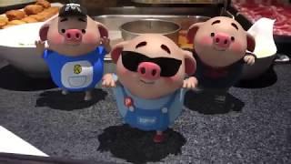 猪小屁携小伙伴为大家跳一段魔性的爵士舞
