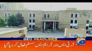 Geo Headlines - 11 AM - 14 October 2018