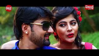 Tamaku Dekhila Pare - Romantic Odia Film Song | Film - Tamaku Dekhila Pare | Sambit & Jhilik