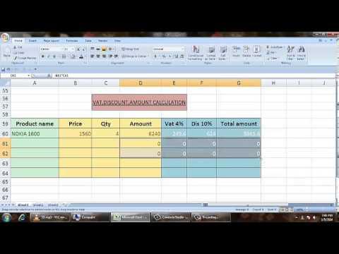 Ms Excel 2007 VAT,DISCOUNT,AMOUNT EASY FORMULA