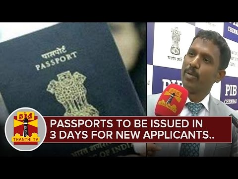 Passport to be issued in 3 days for New Applicants | Thanthi TV