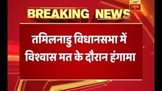 Tamil Nadu: Ruckus in assembly over 'secret ballot' demand, house adjourned till 1pm
