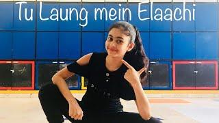 Tu laung main elaachi dance   Mannat Noor  
