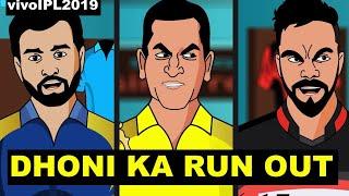 Dhoni ka Run Out - Ft. Dhoni, Kohli, and Rohit