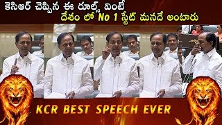 Telangana CM KCR EXCELLENT Speech at Telangana Assembly Sessions 2019 | Political Qube