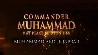 ᴴᴰ Muhammed Abdul Jabbar - Muhammed ﷺ Seal Of The Prophets || *FULL LECTURE*