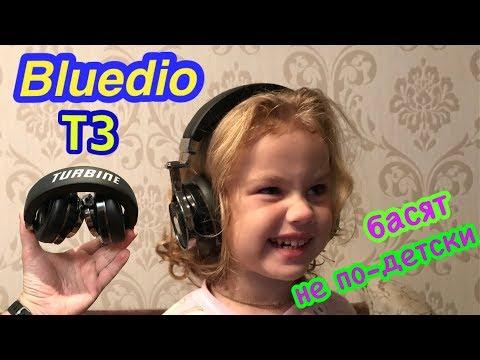Bluedio T3 Bluetooth наушники. Распаковка. Обзор
