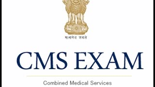 Combined Medical Services CMS Exam