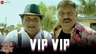 VIP VIP | VIP Gadhav | Kunal Ganjawala & Ravi Wavhole | Bhau Kadam, Bharat Ganeshpure & Vijay Patkar