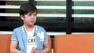 Download بامداد خوش - نگین - طلوع / Bamdad Khosh - Negin - 18-06-2017 - TOLO TV Video