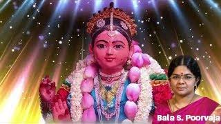 Bala Konjum Bakthi - Bala aval engal kuzhandhaiyadi.