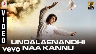 Vishwaroopam Telugu - Undalaenandhi Naa Kannu Lyric Video | Kamal Haasan