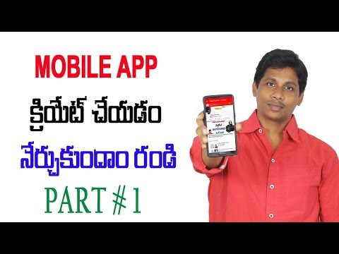Android App Development Tutorial introduction Part #1 Telugu