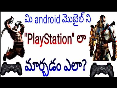 How To Download And Install PlayStation Games In Android phones? || Telugu Tech guys || Telugu