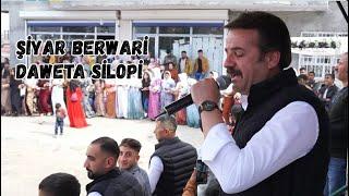 Şiyar Berwari - Silopi Düğünü Dengbêj Henifa [ 2021 ©  ]