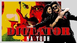 Dictator Ka Yudh Latest Hindi Dubbed New Action South Full Movie | Tollywood Super Action Movie 2018