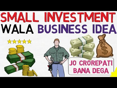 Business Ideas in Hindi with LOW Investment in India | Small Investment Maid Service Business Idea