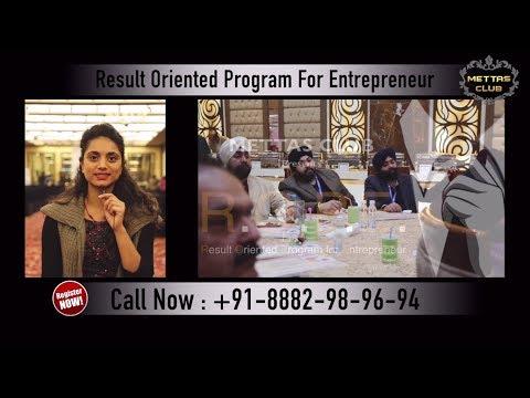 Result Oriented Program for Entrepreneur (R.O.P.E)   By Dr. Amit Maheshwari