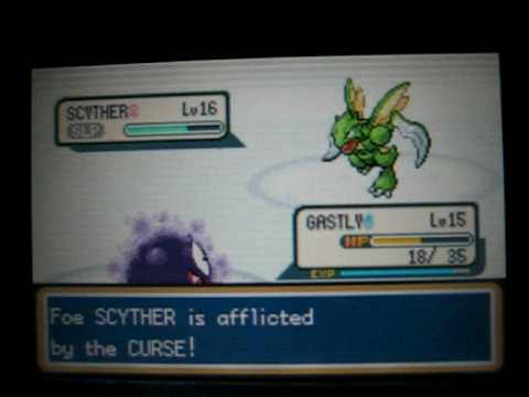 Pokemon Shiny Gold on Psp - Bugsy 2nd Gym Battle