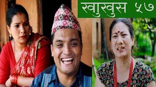nepali comedy video khas khus 57 by www.aamaagni.com