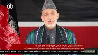 Download Afghanistan Pashto News 18.07.2019 د افغانستان خبرونه Video