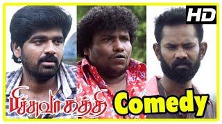 Download Yogi Babu Latest Comedy Scenes | Pichuva Kaththi Comedy Scenes | Inigo Prabhakaran | Ramesh Thilak Video