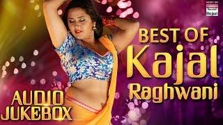 Best Of Kajal Raghwani | Audio Jukebox | SUPER HIT SONGS | 2017