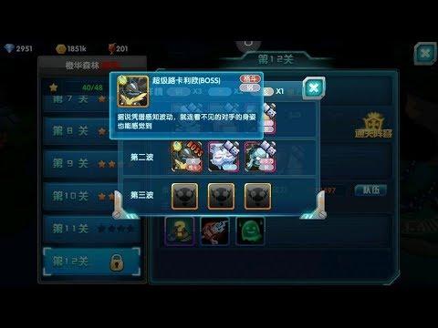 Pokémon 3DS l Pokeland Legends Versão Chinesa Mega Lucario BOSS e Zerando a Cápsula