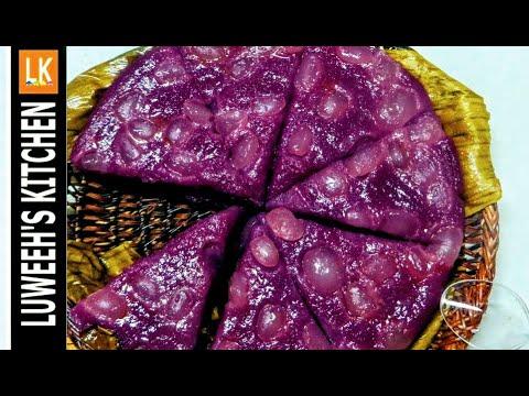 UBE CASSAVA CAKE Recipe