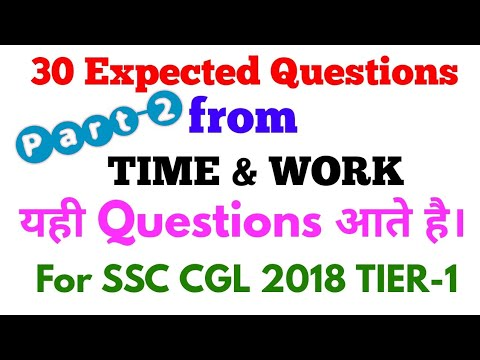 EXPECTED Questions from Time and work Part-2  for SSC CGL 2018