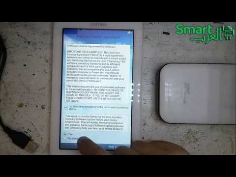 How To Hard Reset Samsung Galaxy Tab 3 LITE