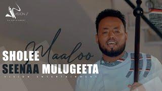 Seenaa Mulugeeta-Sholee Maaloo-New Ethiopian Oromo Music 2021 (Official Video)