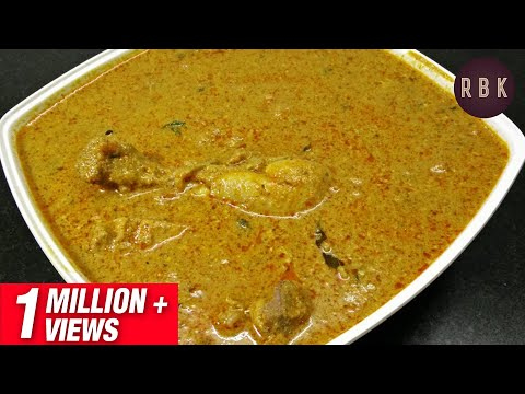 கோழி குழம்பு | Chicken Kulambu | Kozhi Kulambu | non veg | ReCP-10