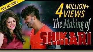 The Making of Shikari   Shakib Khan   Srabanti   Rahul Dev   Eskay Movies