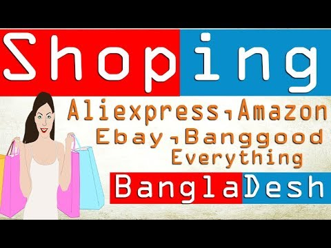 Buy Product Any Website From Bangladesh With Bkash