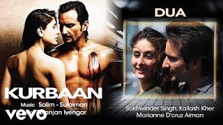 Dua - Official Audio Song | Kurbaan| Salim Sulaiman