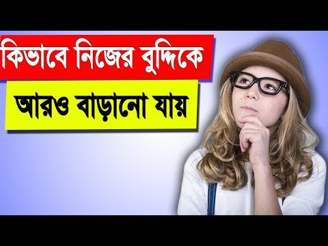 How to Grow Rich Mind | Difference Between Rich and Poor Mind | Bangla Motivational Video