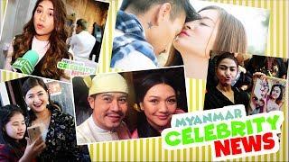 Myanmar Celebrity အႏုပညာ ေန႔စဥ္သတင္း စုစည္းတင္ဆက္မွဳ