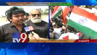 Sampoornesh Babu reaches Vizag to support silent protest at RK Beach - TV9