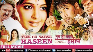 Tum Ho Sabse Haseen Full Movie | Hindi Dubbed Movies 2018 Full Movie | Jai Akash, Nicol