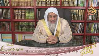فتاوى الفيس بوك ( 206) للشيخ مصطفى العدوي تاريخ  10 1 2019
